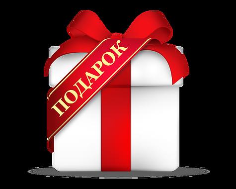 Подарок Скачать Торрент - фото 7